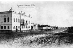 Kurgan. Bogorodskaya street, away - outpost