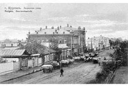 Kurgan. Dvoryanskaya street