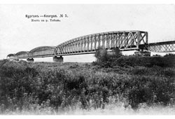 Kurgan. Bridge on the River Tobol