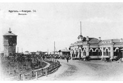Kurgan. Station Square