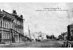 Kurgan. Siberian bank and post office