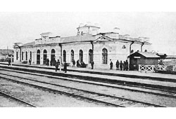 Kurgan. Building of Train station