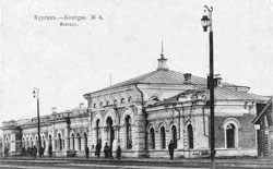 Kurgan. Railway Station