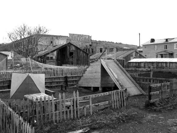 Kurilsk. Children playground
