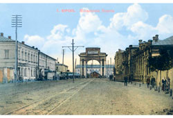 Kursk. Moscow Gates