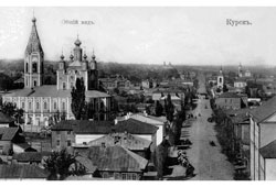 Kursk. Panorama of the city