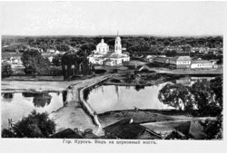 Kursk. View of the church bridge