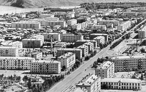 Kyzyl. Panorama of city