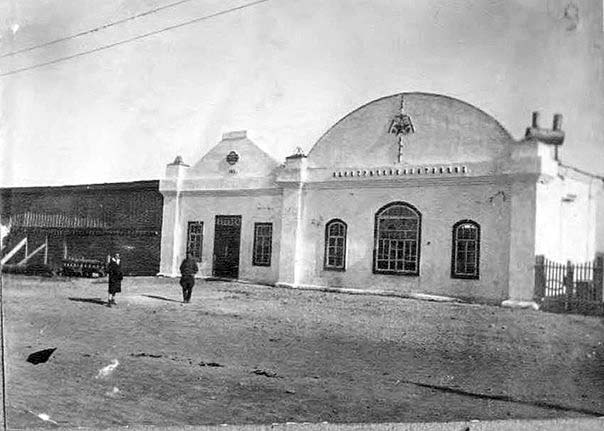 Kyzyl. The building is the first power plant