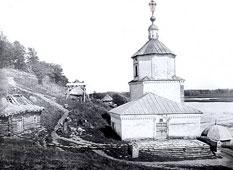 Lipetsk. Church