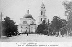 Lipetsk. Dvoryanskaya street