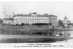 Lipetsk. The breech hotel