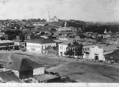 Lipetsk. Panorama of the southern part of the city