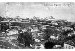 Lipetsk. Uptown