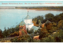 Lipetsk. View on Peter Pond