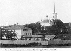 Lipetsk. Вид на Вознесенскую церковь