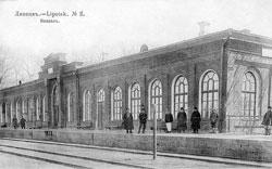 Lipetsk. Railway Station