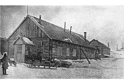Magadan. The first hospital in the city