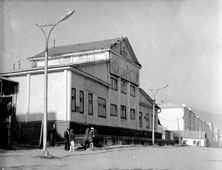 Magadan. House of Culture of trade unions