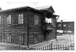 Magadan. Hotel, 1940