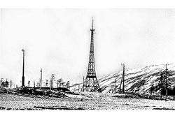 Magadan. TV tower, the 60s