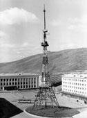 Magadan. TV tower, the 70s
