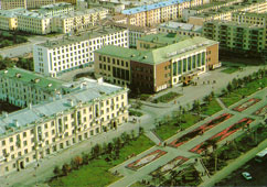Magadan. Panorama of the city, 1987