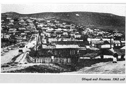 Magadan. Panorama of Nagaevo, 1963