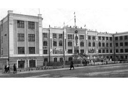 Magadan. Secondary School No. 1, 1949