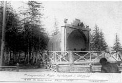 Magadan. A dance pavilion in the park, 1939