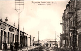 Makhachkala. Baryatinsky street
