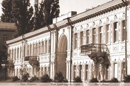 Makhachkala. House of Prince Baryatinsky