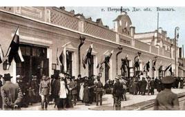 Makhachkala. Railway station
