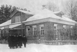 Mariinsky Posad. Office