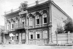 Mariinsky Posad. Forest School