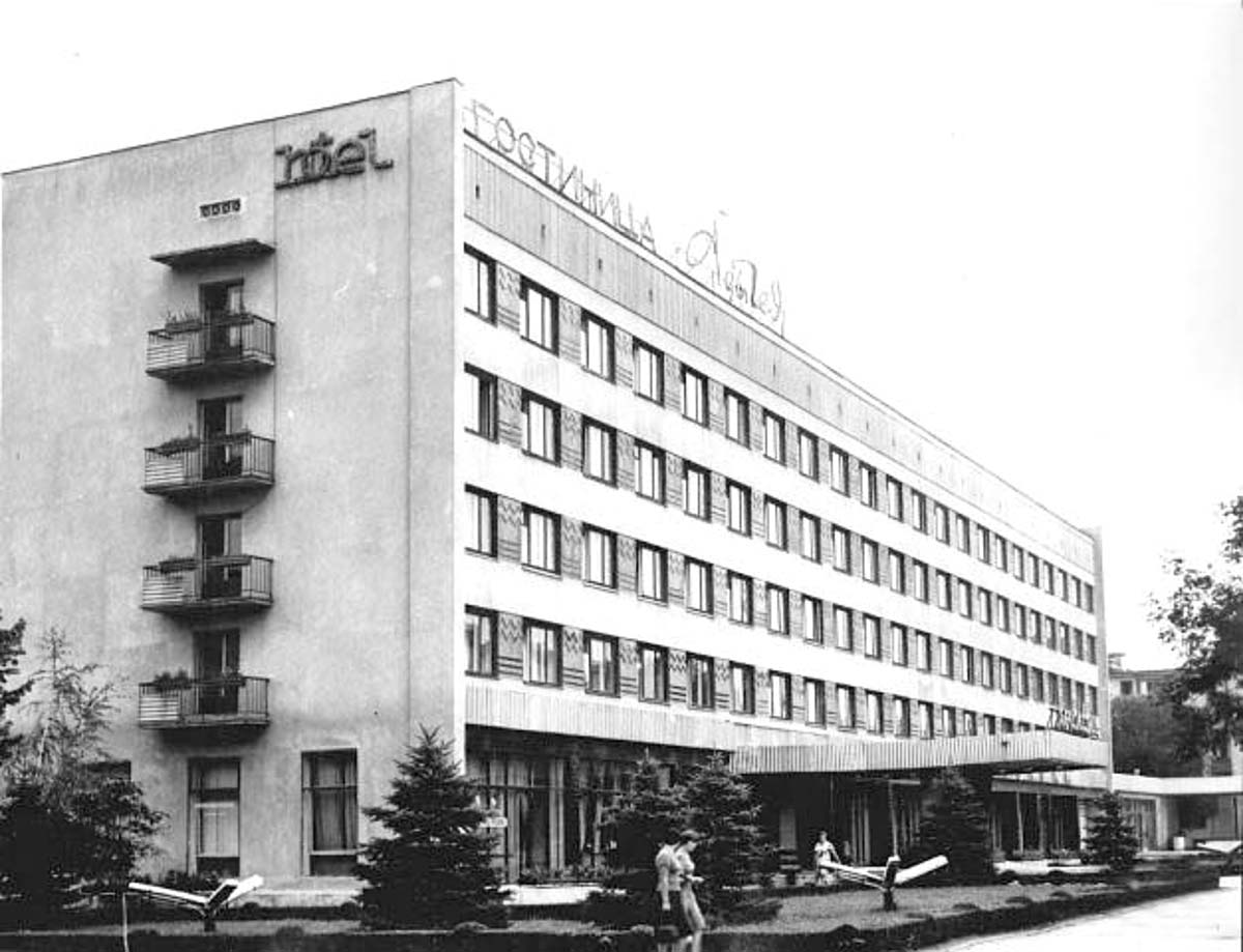 Maykop. The hotel 'Adygea'