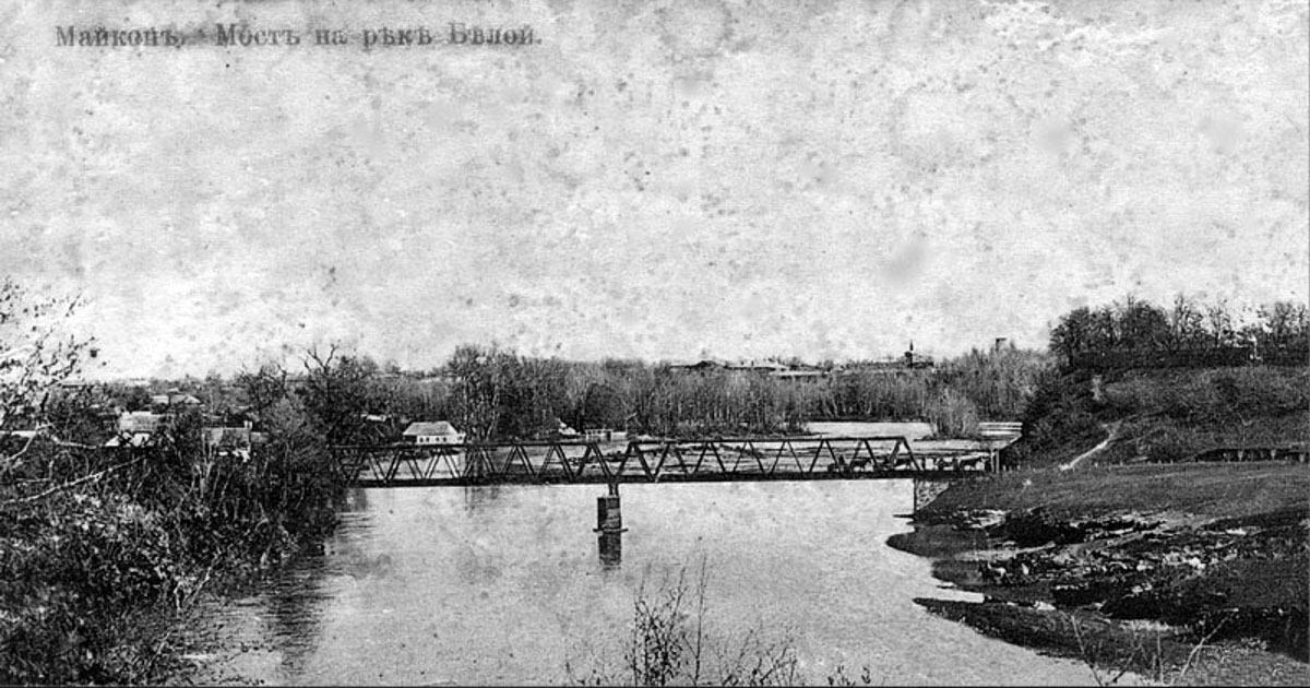 Maykop. Bridge on the river White