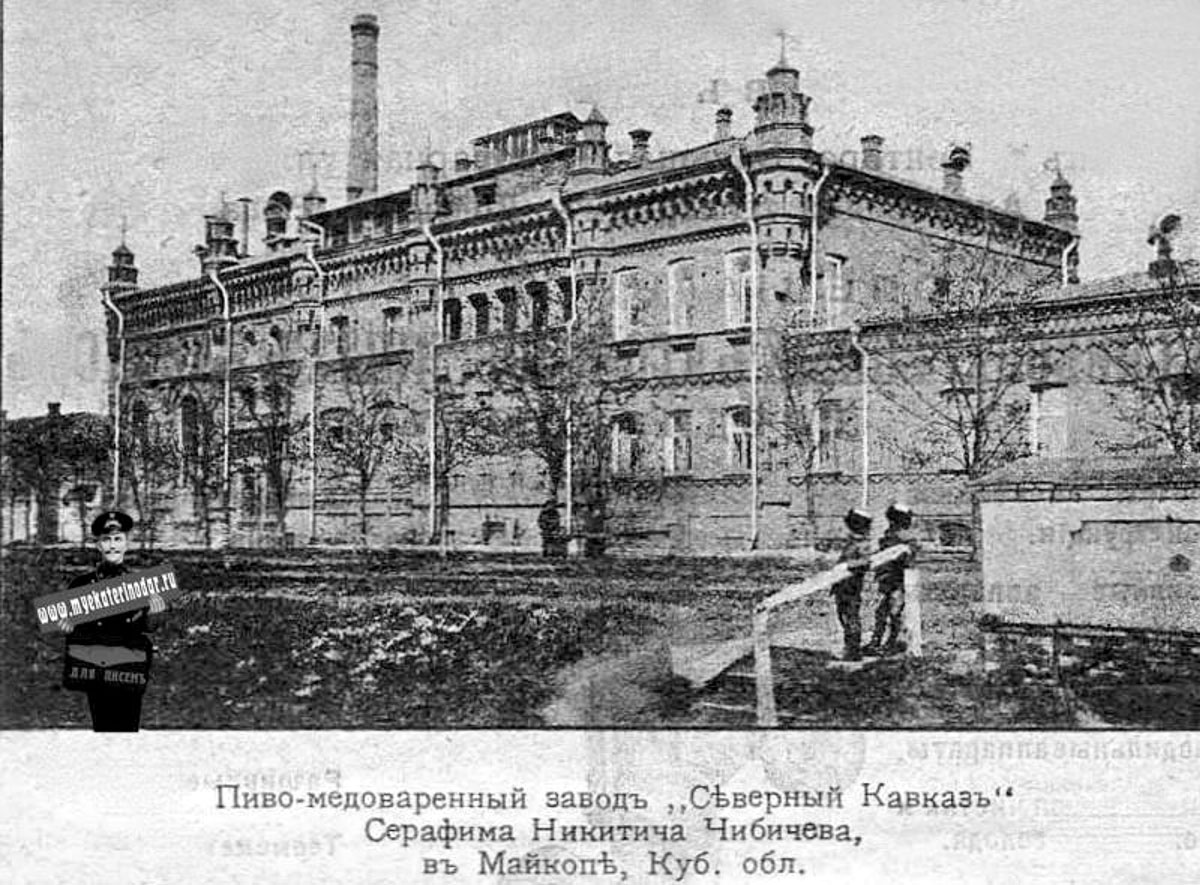 Maykop. The beer-mead boiled plant, 1913