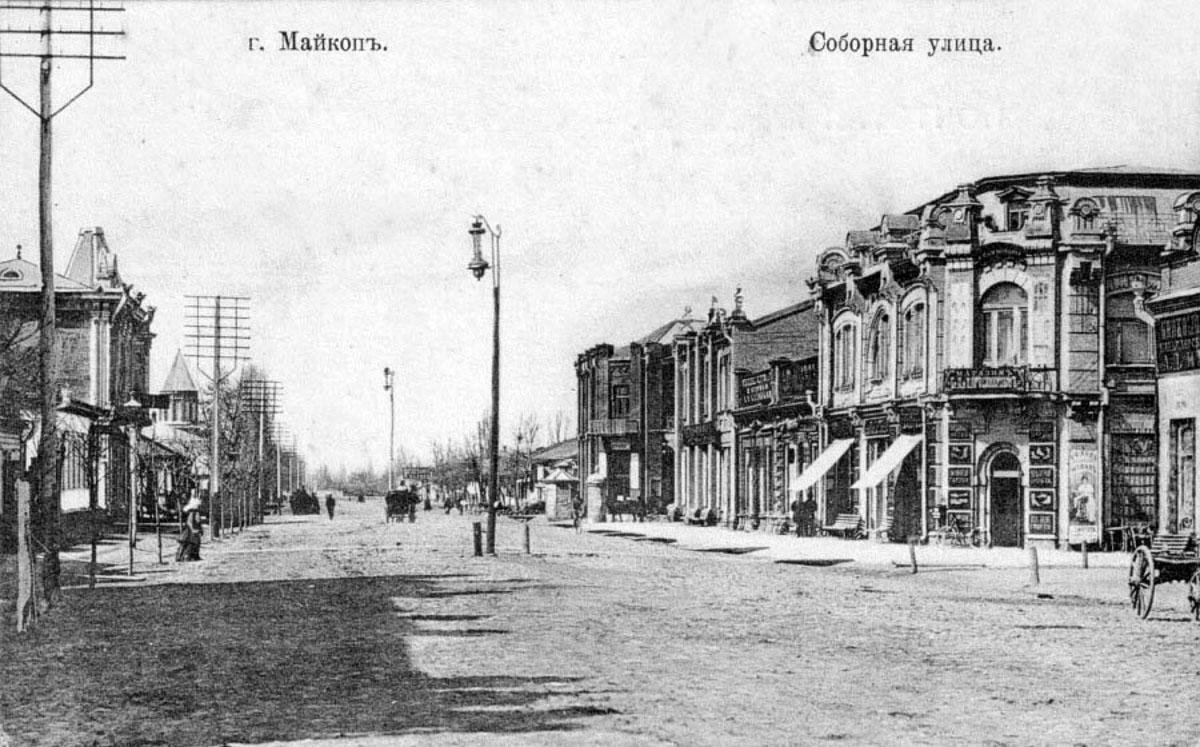 Maykop. Cathedral street