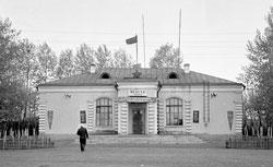 Meleuz. Railway Station