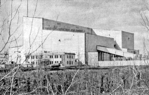 Mirny. Enrichment Plant, 1960s