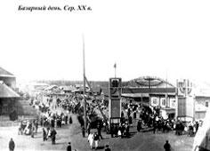 Mozhga. City market