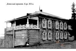 Mozhga. Children's shelter