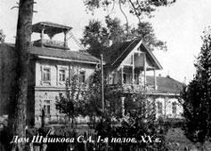 Mozhga. Former house SA Shishkov (now - Club of Plant 'Light')