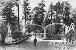 Mozhga. City park