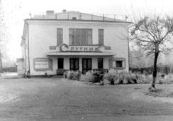 Mozhga. Cinema 'Sputnik'