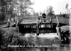 Mozhga. The dam on Syuginka creek