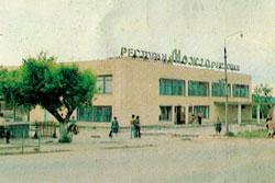 Mozhga. Restaurant 'Mozhga'