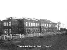Mozhga. School N5 (currently N1), 1930