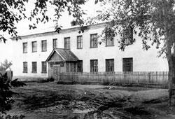 Mozhga. Printing House